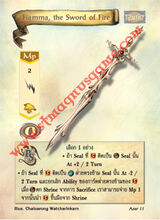 Fiamma, the Sword of Fire