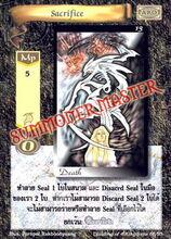 Sacrifice (Card)