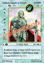 Ekklesia Knight of Felasia