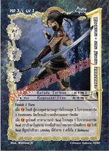 Shizune, the Elite Assassin