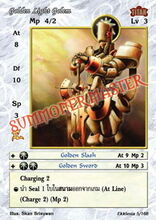 Golden Light Golem