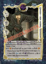 Seishi, the Thread Assassin