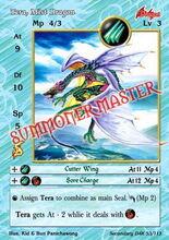 Tera, Mist Dragon