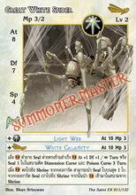 Great White Spider