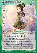 Thumbelina Fairy