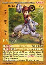 Akamu Inzu, the Apprentice Pugilist