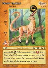 Forest Gazelle