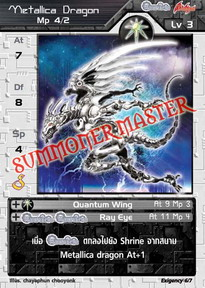 Metallica Dragon R