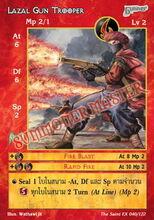 Lazal Gun Trooper