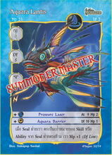 Aquara Lantis