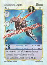 Shimmeral Lantis