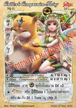 Critter's Companion Fairy