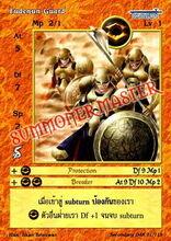 Fudenun Guard