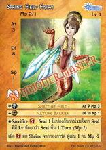 Spring Field Fairy