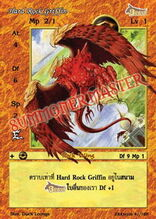 Hard Rock Griffin