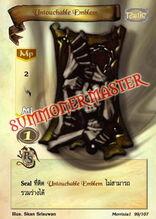 Untouchable Emblem