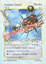Pegasus Chariot