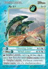 Garuda Lancer