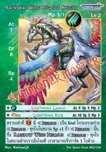 Rainbow Wing Pegasus Knight