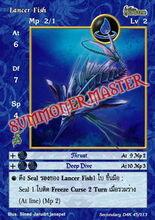 Lancer Fish
