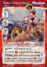 Vivian's Fairy of Luck