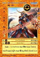 Gash, the Fudenun's Warlord