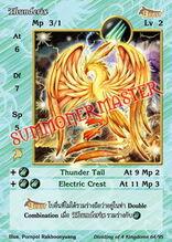 Thunderix