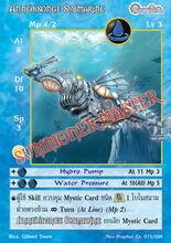 Annedisonge Submarine