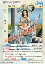 Musician Maiden