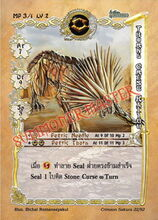 Thorny Crest Kaijuu