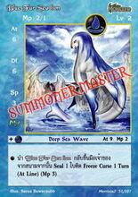 Blue Fur Sea Lion