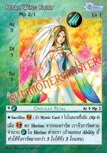 Petal Wing Fairy