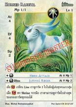 Horned Rabbita