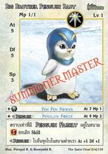 Big Brother Penguin Baby