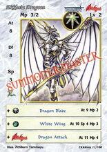 Ekklesia Dragoon