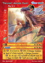 Twilight Archer Fairy