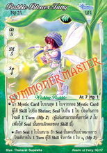 Bubble Blower Fairy