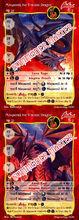 Minyaernil, the Volcanic Dragon