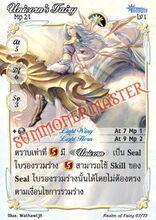 Unicorn's Fairy