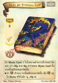 Book of Eternal Tide