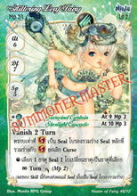 Glittering Leaf Fairy