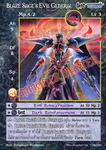 Blaze Sage's Evil General