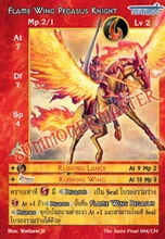 Flame Wing Pegasus Knight