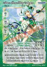 Grass Dew Fairy Archer
