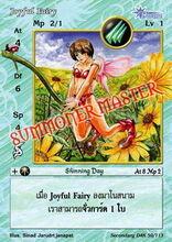 Joyful Fairy