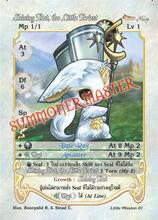 Shining Rat, the Little Priest