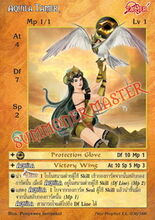 Aquila Tamer