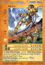 Elite Tiger Warrior
