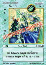 Felasia's Knight
