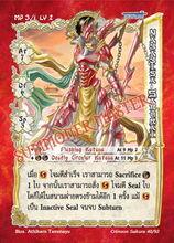Nagagisa Samurai